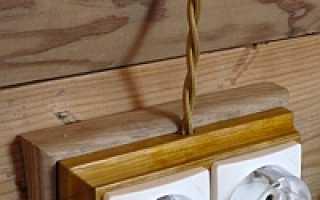 Электроснабжение в деревянном доме
