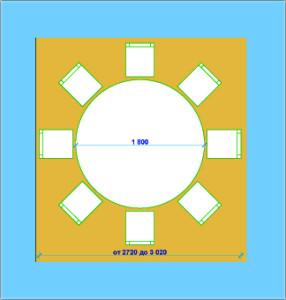 Круглый стол на восемь персон